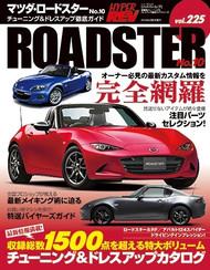 HyperRev Vol#225 for Mazda Roadster (Miata)