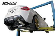 GReddy RS-Race Exhaust for Scion FR-S & Subaru BRZ '17+