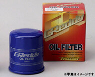 Greddy Oil Filter - Mazda RX-7/RX-8 & Subaru Impreza