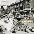 Billy Bragg & Wilco - Mermaid Avenue Vol. II (2LP 180 Gram Vinyl)