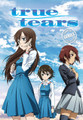 True Tears Collection DVD
