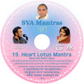 SVA Mantras - #19 Heart Lotus