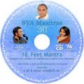 SVA Mantras - #18 Feet