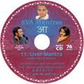 SVA Mantras - #11 Liver