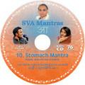 SVA Mantras - #10 Stomach