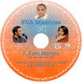 SVA Mantras - #7 Eyes