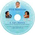 SVA Mantras - #6 Ears