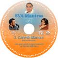 SVA Mantras - #2 Ganesh