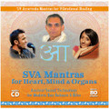 SVA Mantras (Full Set)