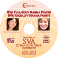 SVA Conference DVD - SVA Full-Body Marma Points/SVA Face-Lift Marma Points