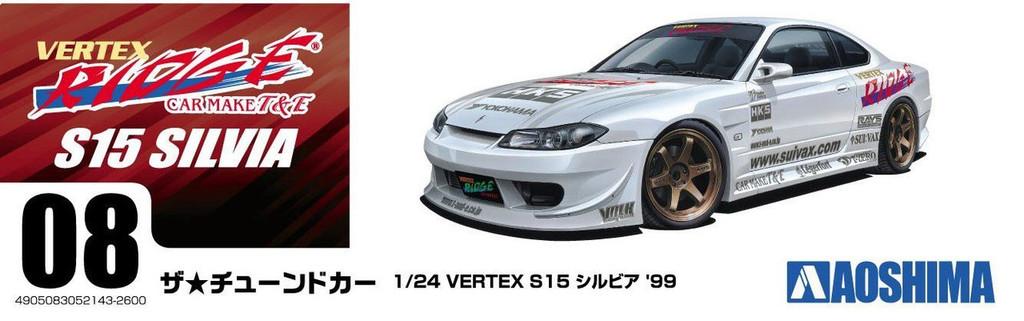 Aoshima 52143 Vertex S15 SIlvia '99 (NISSAN) 1/24 Scale Kit