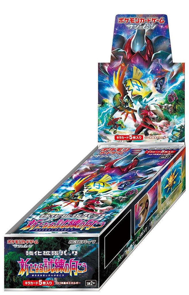 Pokemon Card Game SM2+ Sun & Moon Enhanced Booster Pack Beyond the New Challenge