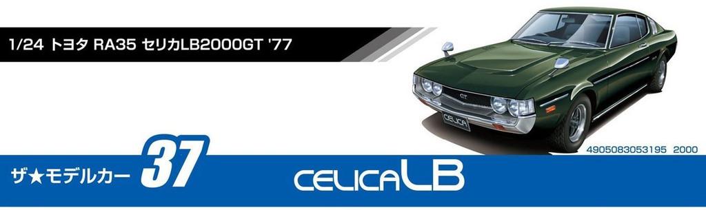 Aoshima 53195 The Model Car 37 Toyota RA35 Celica LB 2000GT '77 1/24 scale kit
