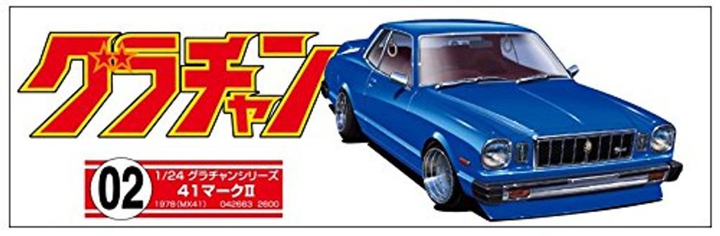 Aoshima 42663 Mark II HT 2000SGS Grande (TOYOTA) 1/24 scale kitAoshima 42663 Mark II HT 2000SGS Grande (TOYOTA) 1/24 scale kit