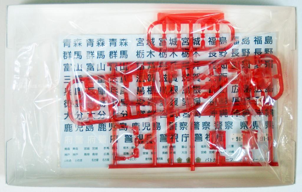 Aoshima 47996 Patrol Car Parts B (Police Car) 1/24 Scale Kit