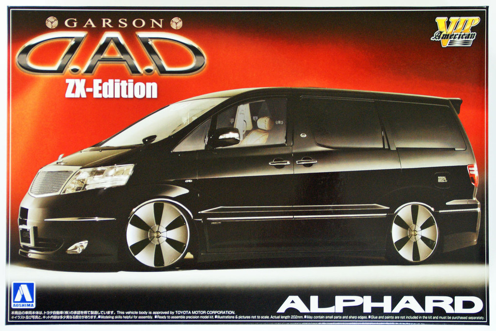 Aoshima 48535 Toyota Alphard ZX Garson D.A.D 1/24 Scale Kit