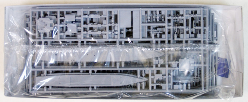 Hasegawa Waterline 015 JMSDF DDG Chikuma/Tone Destroyer 1/700 Scale Kit