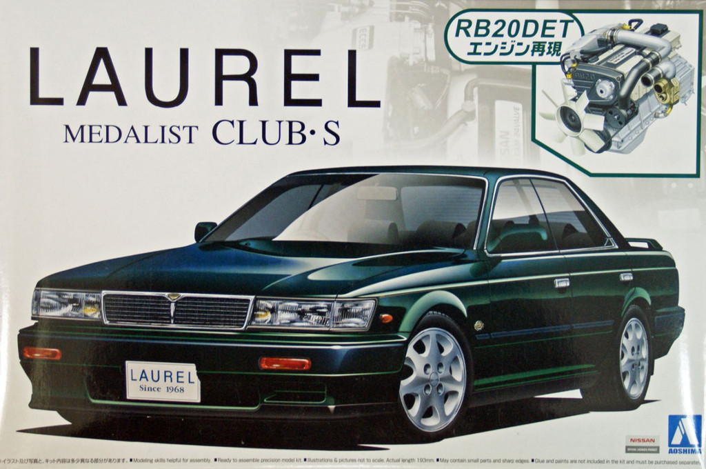 Aoshima 04876 Nissan Laurel Medalist Club-S with RB20DET Engine 1/24 scale kit