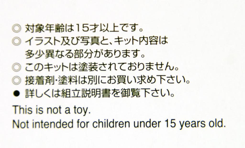 Aoshima 04685 Subaru Sambar Post Office Car 1/24 scale kit