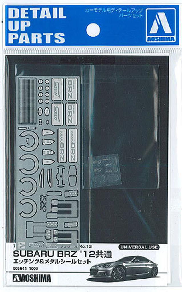 Aoshima 05644 Subaru BRZ Photo Etched Parts & Metal Stickers Set 1/24 scale