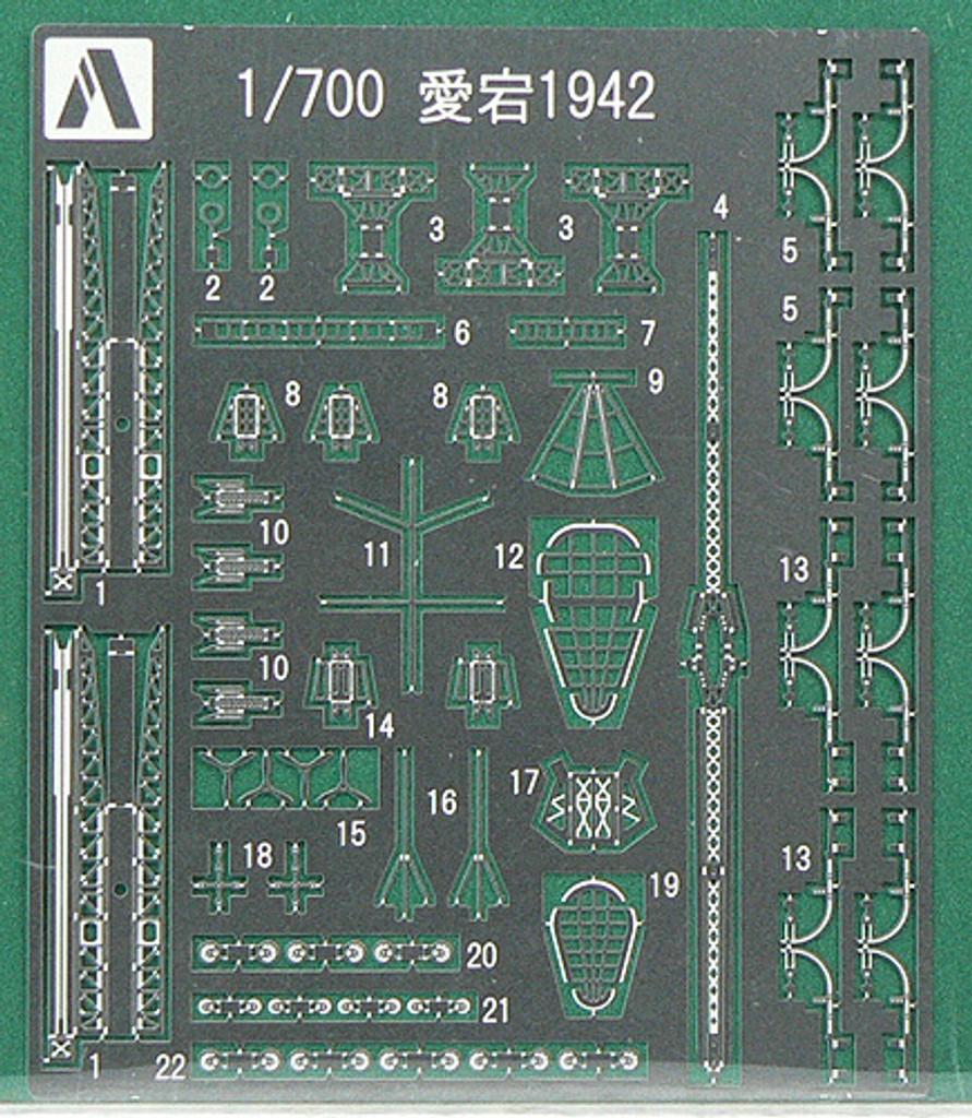 Aoshima 48054 IJN Japanese Heavy Cruiser ATAGO Photo Etched Parts 1/700 scale