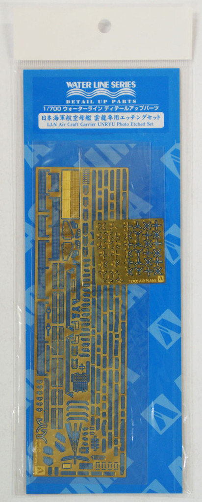 Aoshima 03992 IJN Japanese Aircraft Carrier UNRYU Photo Etched Parts 1/700 Scale