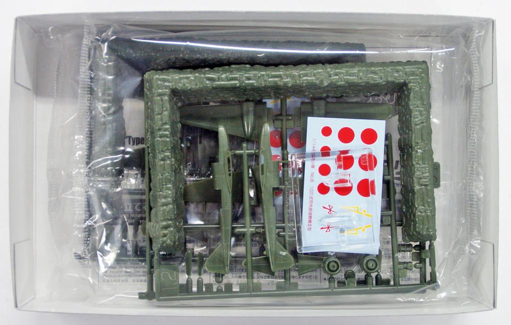 Aoshima 36426 Mitsubishi ki 46 III Recon (DINAH) 2 plane set 1/144 Scale Kit