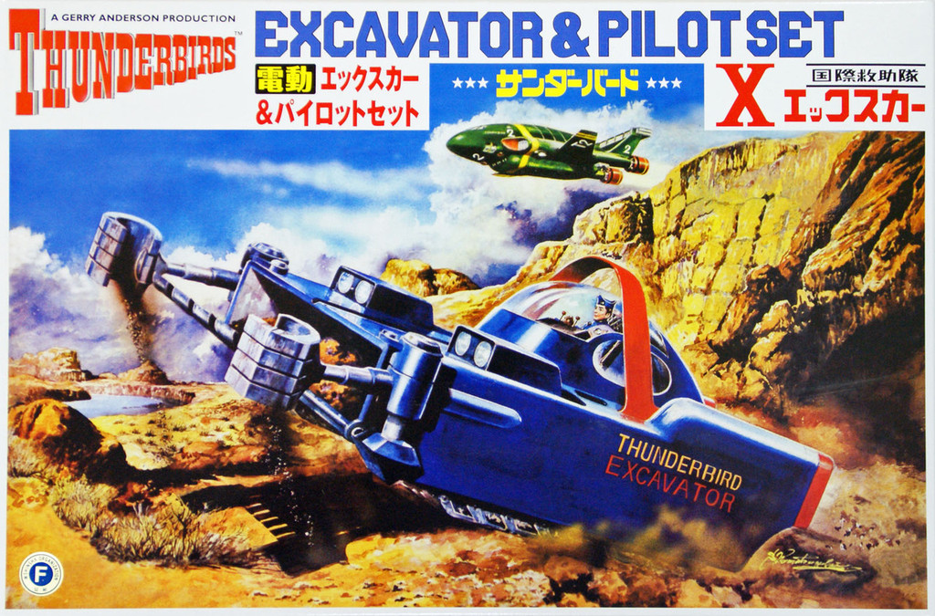 Aoshima 08713 Gerry Anderson Thunderbirds Excavator & Pilot Set non-Scale Kit