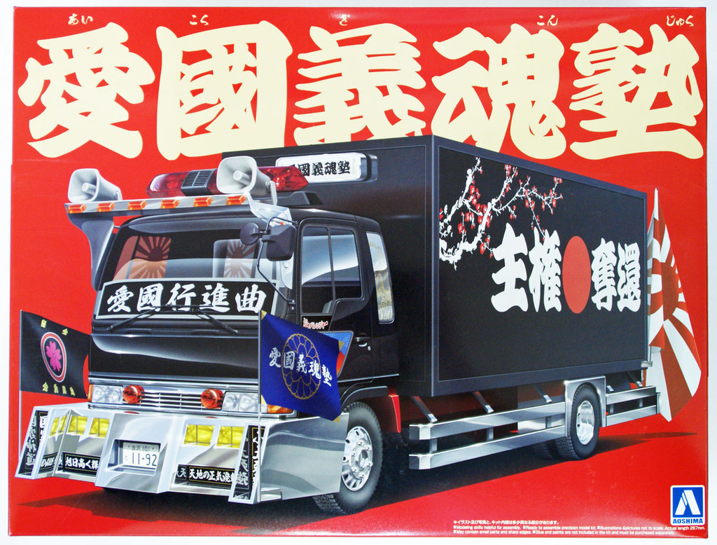 Aoshima 11096 Japanese Decoration Truck Aikoku Gikonjuku 1/32 Scale Kit