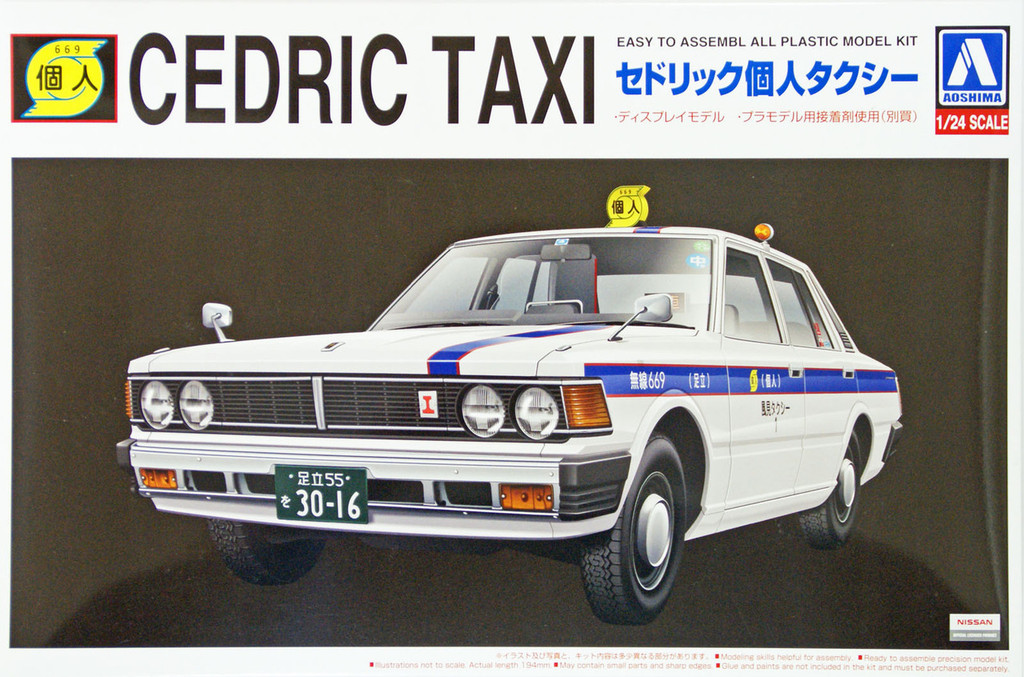 Aoshima 07839 Nissan 430 Cedric Sedan 200STD Privately Owned Taxi 1/24 Scale Kit