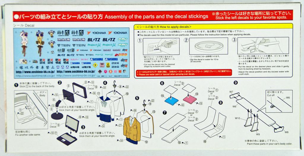 Aoshima 46760 Interior Parts & Commodity Type Decal Set for Itasha Model 1/24 Scale Kit