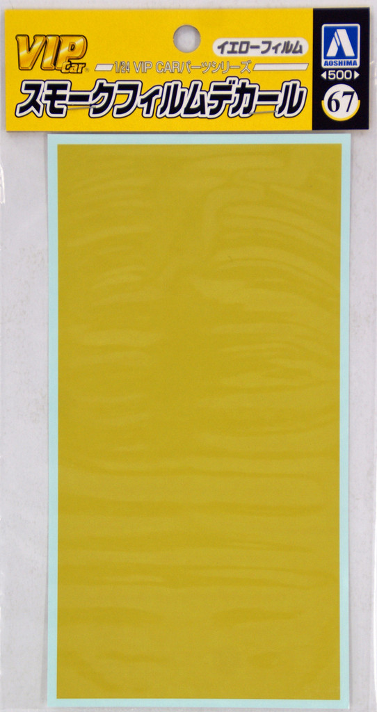 Aoshima 36402 Yellow Film Decal for VIP Car 1/24 Scale