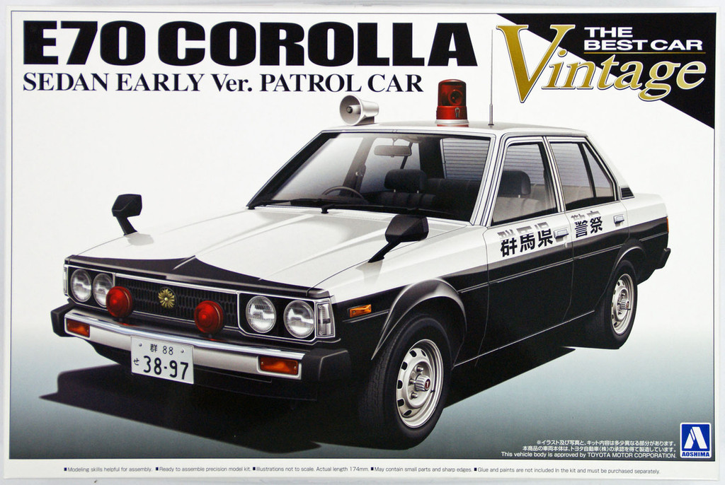 Aoshima 10846 E70 Toyota Corolla Sedan Early Version Patrol Car 1/24 Scale Kit