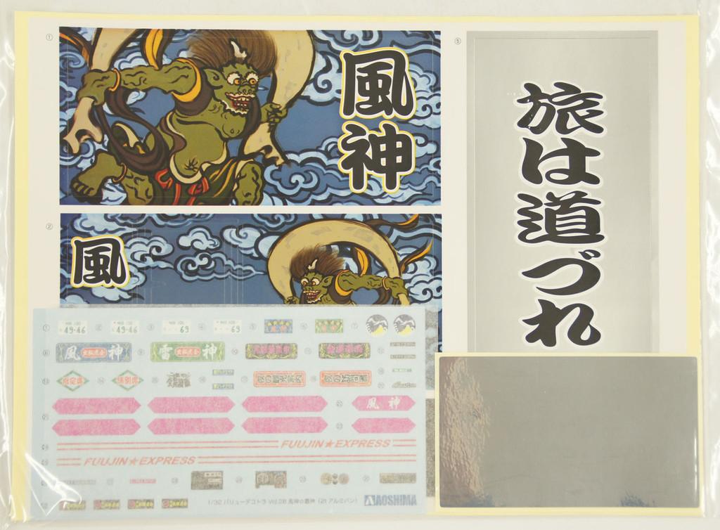 Aoshima 09680 Japanese Decoration Truck Fujin & Raijin 1/32 Scale Kit