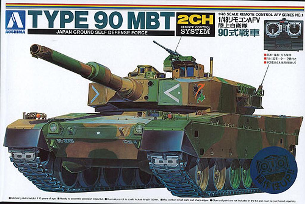 Aoshima 00762 RC AFV Series No. 1 JGSDF Type 90 MBT 1/48 Scale Kit
