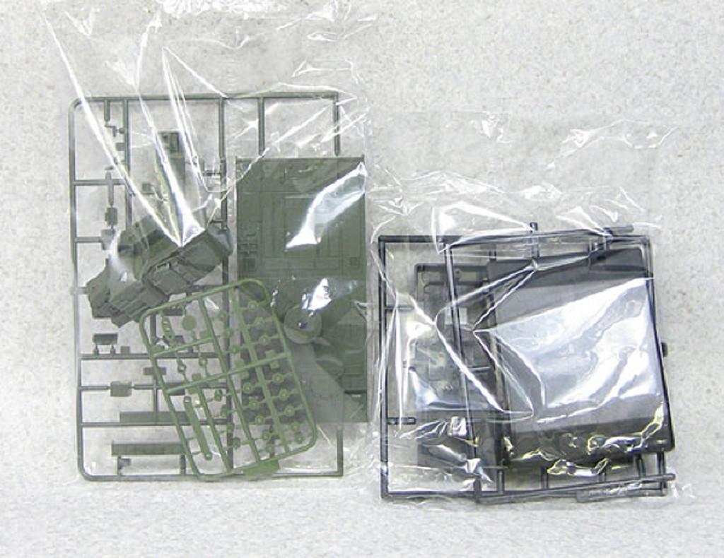 Aoshima 04470 RC AFV Series No. 9 JGSDF Type 87 SPAAG 1/48 scale kit