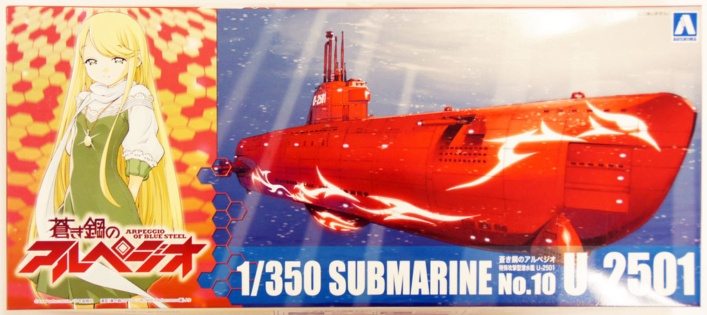 Aoshima 11898 ARPEGGIO OF BLUE STEEL Series #10 Submarine U-2501 1/350 Scale Kit