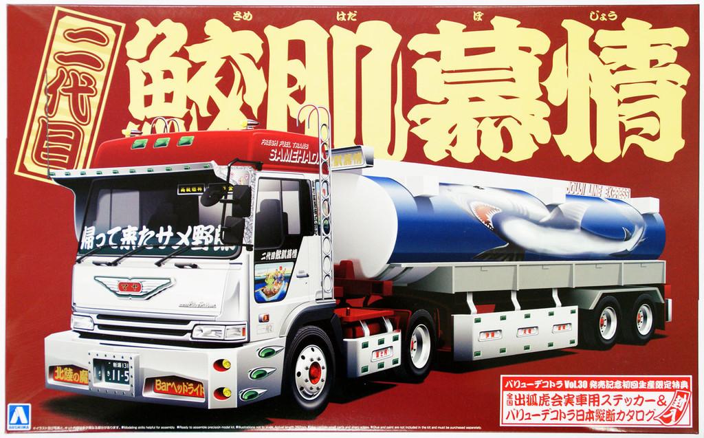 Aoshima 12338 Japanese Decoration Truck Samehada Bojo 1/32 Scale Kit