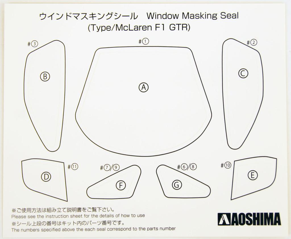Aoshima 14189 McLaren F1 GTR Long Tail 1998 Le Mans 24H #40 1/24 Scale Kit