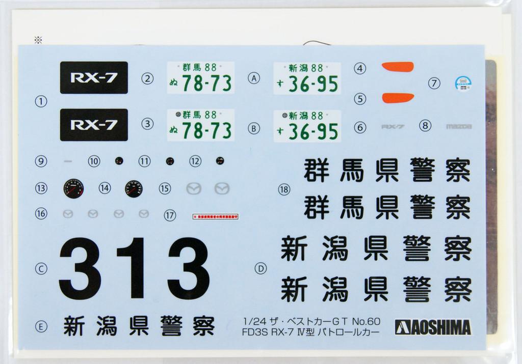 Aoshima 14165 Mazda FD3S RX-7 Type IV Patrol Car 1/24 scale kit