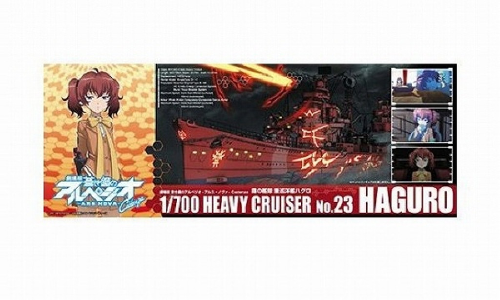 Aoshima 17203 ARPEGGIO OF BLUE STEEL Series #23 Heavy Cruiser Haguro 1/700 Scale Kit