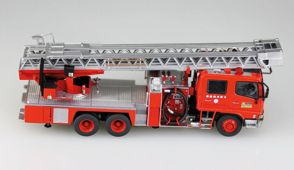 Aoshima 12079 Working Vehicle Series No.2 Fire Ladder Truck 1/72 Scale Kit