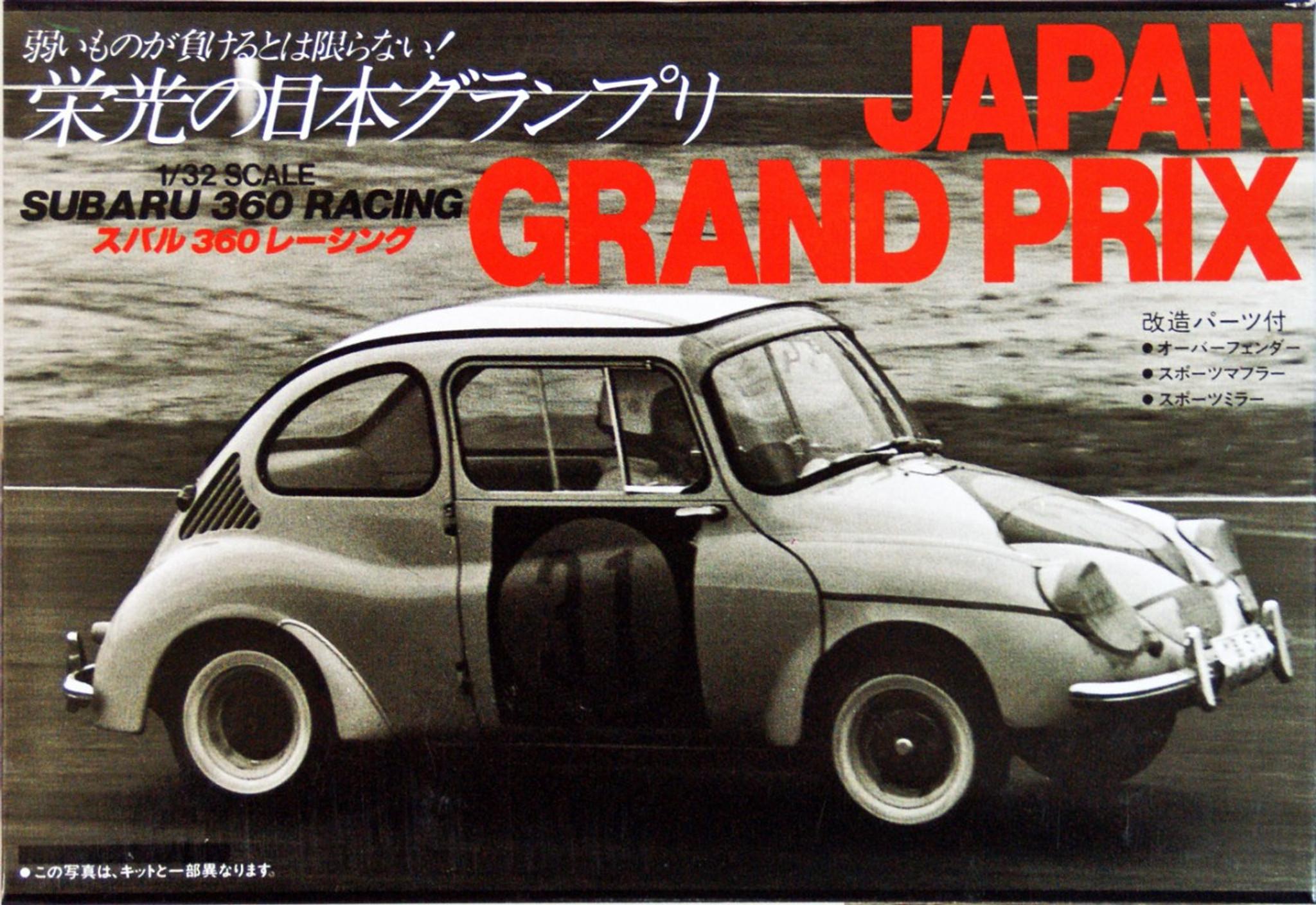 Arii owners club 132 43 1964 subaru 360 racing 132 scale kit vanachro Image collections