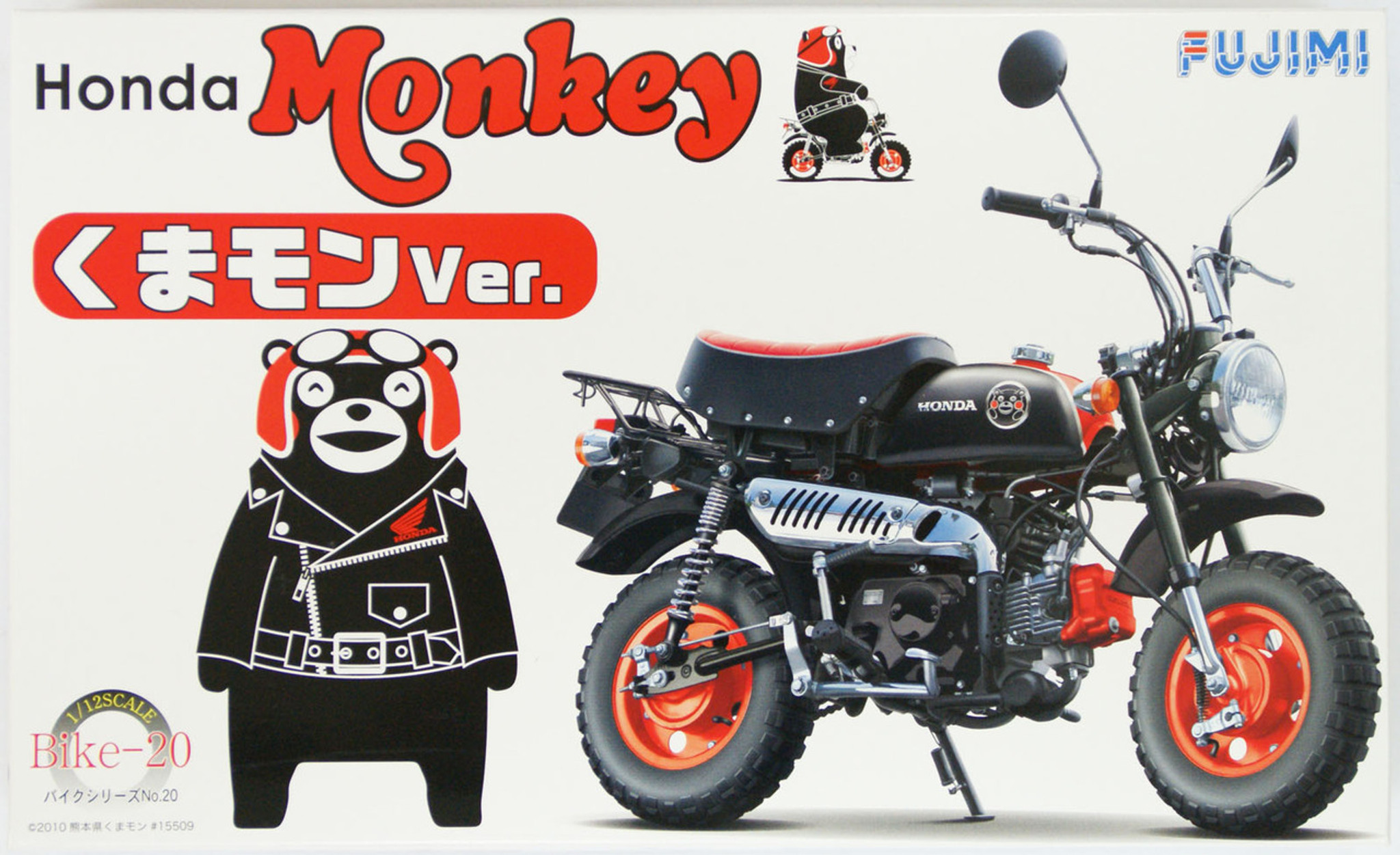 fujimi bike-20 honda monkey kumamon version 1/12 scale kit - plaza