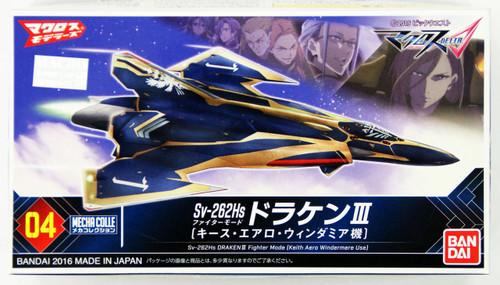 Bandai 063223 Macross Sv-262Hs DRAKEN III Fighter Mode Non Scale Kit