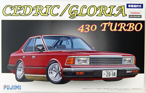 Fujimi ID-50 Nissan Cedric/ Gloria 430 Turbo Convertible 1/24 Scale Kit 039527
