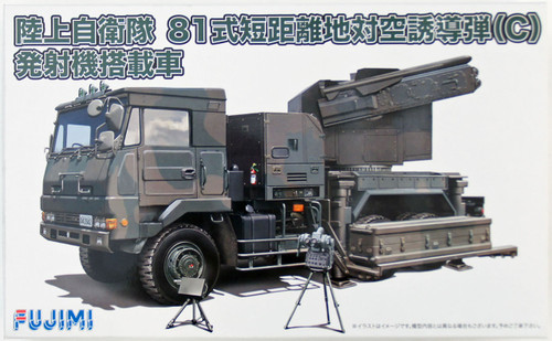 Fujimi 72M-10 JGSDF Type 81 Surface-to-Air Missile Firing Machine 1/72 Scale Kit 722900