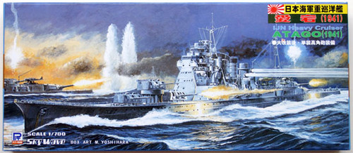 Pit-Road Skywave W-55 IJN Heavy Cruiser ATAGO 1/700 Scale Kit
