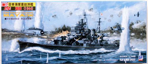 Pit-Road Skywave W-58 IJN Heavy Cruiser MAYA 1/700 Scale Kit