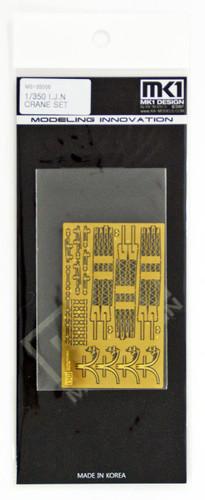 MK1 Design MS35006 1/350 IJN Photo Etched Crane Set